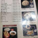 92166565 - 平沼 田中屋(メニューの一部)