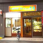 Shinnagataikkanrou -