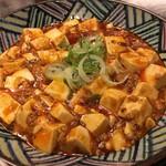 92168025 - 麻婆豆腐定食