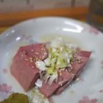 もつ焼 でん - 低温調理のレバトロ ヤバイ!柚子胡椒でプリッとアクセントも良し!