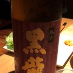 和食・酒 えん - 福井の蔵元である黒龍酒造「黒龍純吟」純米吟醸。
