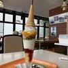 弥彦山ロープウェイ展望食堂 - 料理写真:ツリーパフェ 650円
