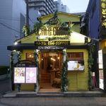 92169063 - たまに行くならこんな店は、横浜中華街で「ベトナムエッグコーヒー」が楽しめる「カフェジャン」です。