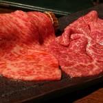 炭火焼肉 ふちおか - タレ3種