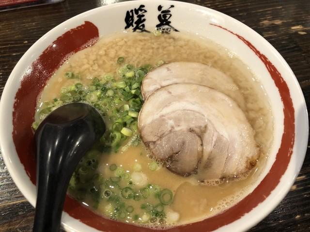 ラーメン暖暮 川崎仲見世通店>