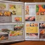 魚京助 - お品書き1