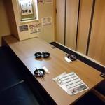 魚京助 - 個室