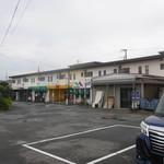 92173828 - 滝の沢商店街