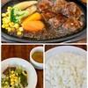 NICK 1 - 料理写真:ステーキの日 1380円