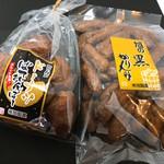 旭製菓 - かり&まん