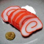 梅かま - 赤巻