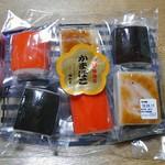 梅かま - 小型蒲鉾詰め合わせ