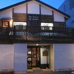 カフェマッキアート - 2階は美容室