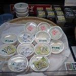 三蔵 - 寄せ豆腐