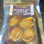 神戸 伍魚福 - あわびやわらか煮