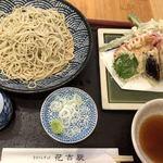 蕎麦遊膳 花吉辰 - 季節野菜と海老の天せいろ