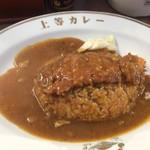 福島上等カレー - とんかつカレー 650円