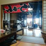 極塩ラーメン鬼生田 - 店内は入って右側にラーメンの暖簾。左側は蕎麦の暖簾。