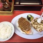 92194660 - サービス中華ランチ(650円)