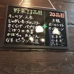 92194893 - 入ってる野菜