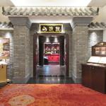 92196216 - 中国料理 旬遊季