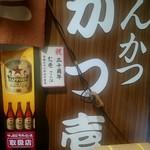 92197148 - 店外観