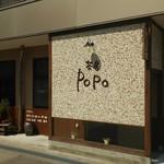 茶房 POPO -