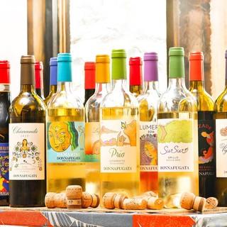 シチリア島の有名ワイナリー「ドンナフガータ」全てグラスで・・