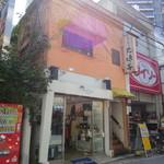 92199437 - 店舗外観(2階,浦和駅西口徒歩4分)