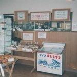シロフジ製パン所 -