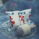 シロフジ製パン所 - 料理写真:
