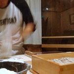 梵蔵 自家挽工房 - 2008/11/14