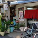 向陽 - お店の入口付近。