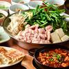 博多やお萬 - 料理写真:どんたくコース