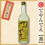 須坂屋そば - 【 てやんでえ【蕎】】 (長野県佐久市)二年以上の長期熟成を経て出荷されるそば焼酎。 芳しい香りとほのかな甘みで料理の風味を邪魔しない。 柔らかな口当たり♪