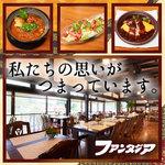 古民家レストラン ファンタジア - その他写真: