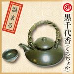 須坂屋そば - 芋焼酎の熱燗です。味も香りもまろやか。今まで飲んだ芋焼酎とはひと味違う味わい。