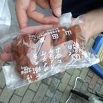 人形焼 山田家 - 人形焼き