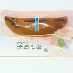 家傳京飴 祇園小石 - 若鮎