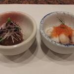 鉄板焼 七海 - アミューズ2種(牛しぐれ煮 魚介のマリネ)