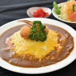 レストラン 函岳 - 料理写真:【かにオムカレー】¥1,000 当店鉄板メニュー!