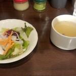 いきなり!ステーキ - サラダ&スープ
