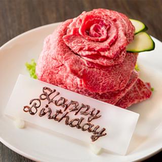 サプライズに最適な肉ケーキ