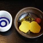 九州郷土料理 赤坂有薫 -