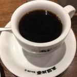 支留比亜珈琲店 - ブレンドコーヒー(390円 税込)