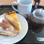 92216690 - 綾川マンゴーのシブースト、桃とチーズの贅沢タルト