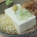 名代 箱根そば - 豆腐一丁そば@450