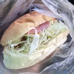 ゆうきぱん - 野菜サンド×ハム