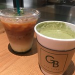 GREEN BROTHERS -