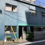 久保田 - 久保田商店